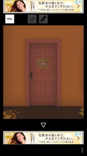 Autumn 紅葉とキノコとリスの家 攻略 その2