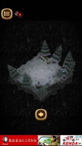 迷子のクリスマス ステージ3 攻略