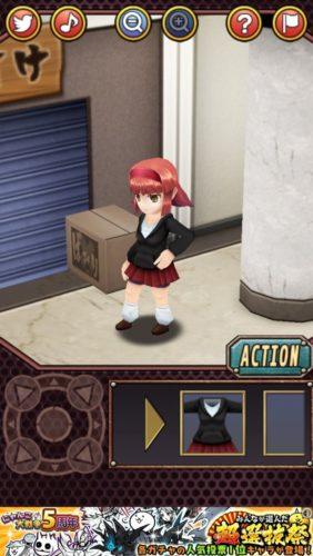れげぶ!「結」ステージ01・ミコ 攻略