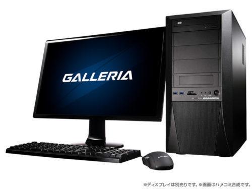サードウェーブデジノス、「GeForce GTX 1070 Ti」を搭載したゲーミングPC「GALLERIA ZV」を販売開始