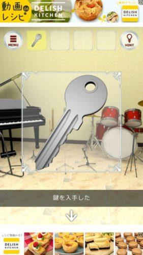 ある音楽家の屋敷 攻略 Stage03 : Guiter その1