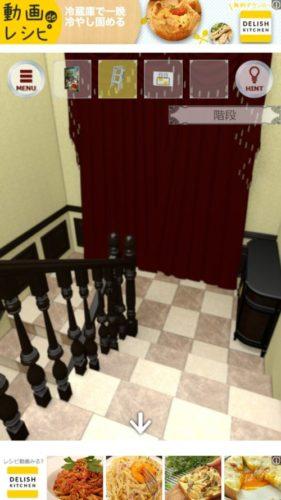 ある音楽家の屋敷 攻略 Stage04 : Saxphone その2