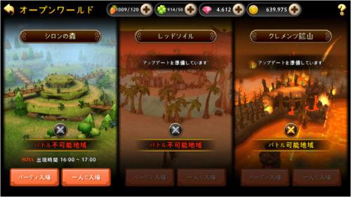 ギャグRPG「シールオンライン」がモバイル版に! iOS/Androidアプリ「シールモバイル」提供開始