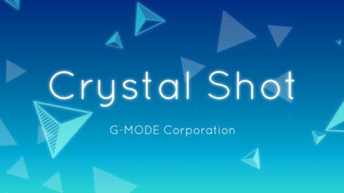 癒し系シューティングゲーム『Crystal Shot』のAndroid版が配信開始!!