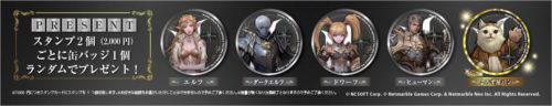 超巨大マルチバトルRPG『リネージュ2 レボリューション』がシアターカフェ&ダイニング「STORIA(ストーリア)」とのコラボカフェを期間限定でオープン!
