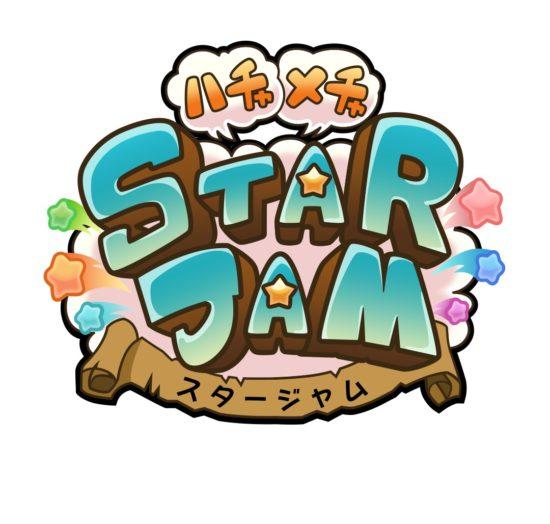 スマホで遊べるeスポーツ!「ハチャメチャ STARJAM」のオープンβ版がGoogle Playにて配信開始!