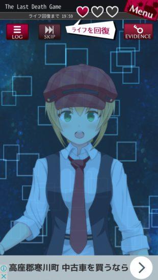 脱出探偵少女 犯人ヲツキトメロ 攻略(ネタバレ注意!)