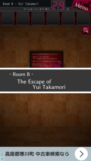 脱出探偵少女 高森結編 (Room B)  攻略