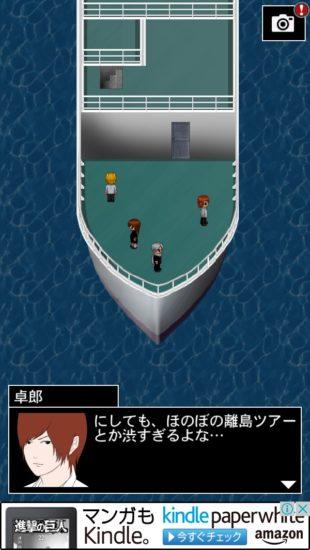 青鬼3 攻略 甲坂(オープニング)