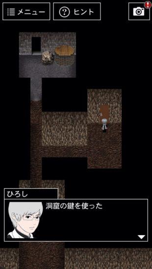 青鬼3 攻略 洞窟