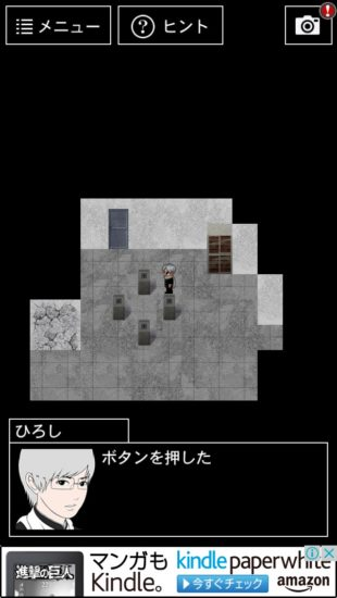 青鬼3 攻略 廃病院(ひろし編)