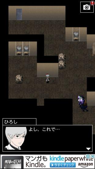 青鬼3 攻略 金庫の場所(マスクガチャに必要な青銭)