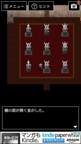 青鬼3 攻略 大屋敷(ひろし編)