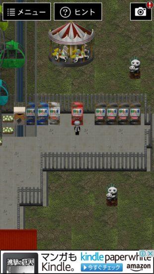 青鬼3 攻略 遊園地