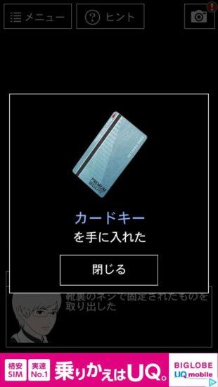 青鬼3 攻略 古寺院(ひろし編)