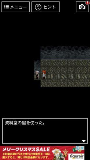 青鬼3 攻略 古寺院(ひろし・卓郎編)