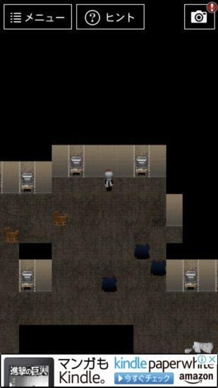 青鬼3 焼却炉の戦い(ボーナスモード)