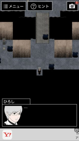 青鬼3 からくり屋敷の戦い(ボーナスモード)