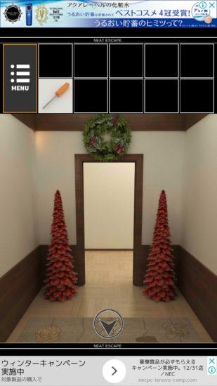 クリスマス3攻略 その1