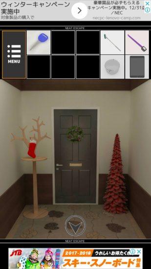クリスマス3攻略 その6
