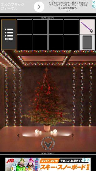 クリスマス3攻略 その7(エンディング2)