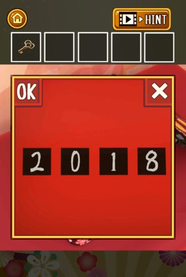 新年の部屋 攻略後半(金箔の飾りの集め方・鏡餅の集め方・クリアまで)