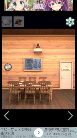 Snow Lodge(スノーロッジ)攻略その4