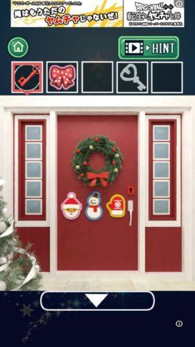 クリスマスハウス 攻略その7