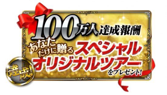 ドラマチックファンタジーRPG『ORDINAL STRATA -オーディナル ストラータ』事前登録者数が100万人を突破!