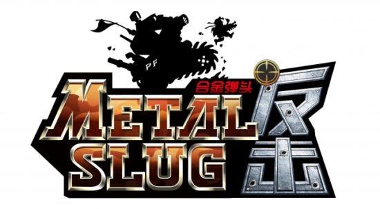 スマホゲーム『METAL SLUG ATTACK』2018年中に中国で配信開始
