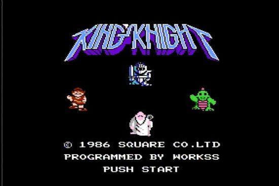 30年前のファミコンゲームが復活!「キングスナイト」がスマホに登場!