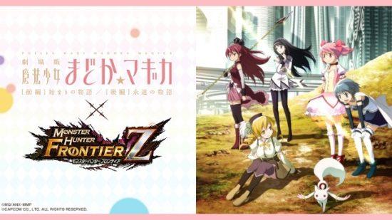 『モンスターハンター フロンティアZ』が「魔法少女まどか☆マギカ」とのコラボを復活!