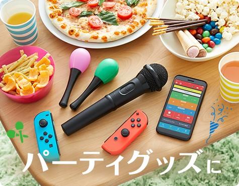「カラオケJOYSOUND for Nintendo Switch」が配信開始