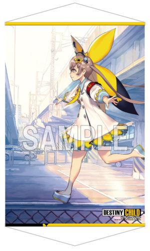 話題のスマホゲーム『デスティニーチャイルド』からオリジナルグッズが登場!コミックマーケット93 KADOKAWAブース内にて先行販売も決定!