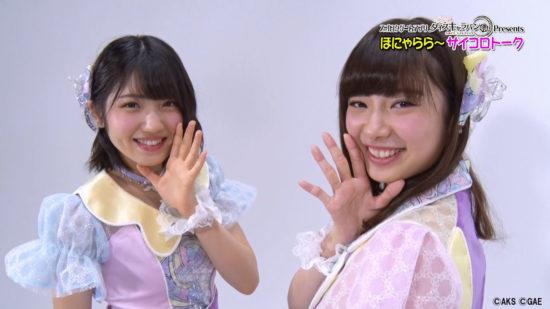 AKB48の新作ゲームアプリ『AKB48ダイスキャラバン』のPR動画「ほにゃらら~サイコロトーク」第2弾が配信中