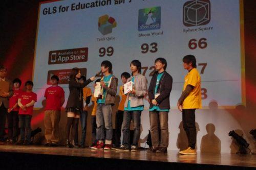 IT立国を目指す仙台、「ゲームアプリ開発塾」から5つのアプリゲームがリリース