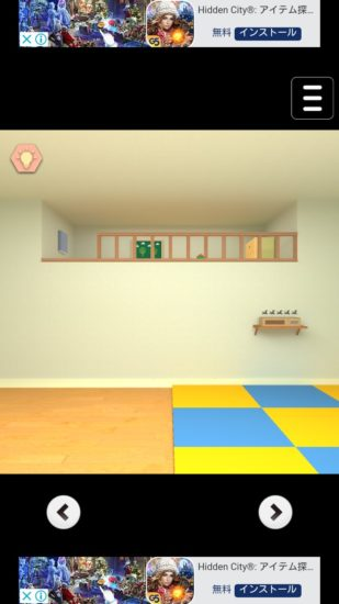 Child's Room 攻略 その1(旗の模様確認~ドライバー入手まで)