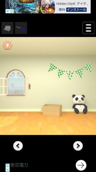 Child's Room 攻略 その2(緑色の部品入手~ハサミ入手まで)