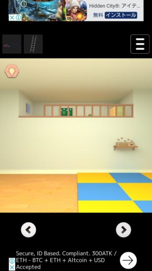 Child's Room 攻略 その3(鍵入手~取っ手入手まで)