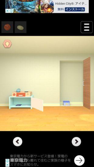 Child's Room 攻略 その4(ツマミ入手~ツマミの動かし方まで)