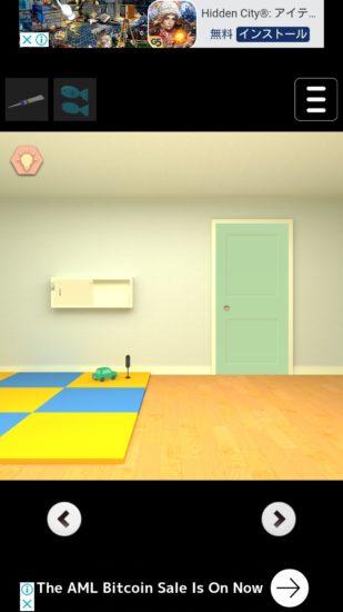 Child's Room 攻略 その5(魚入手~脱出)
