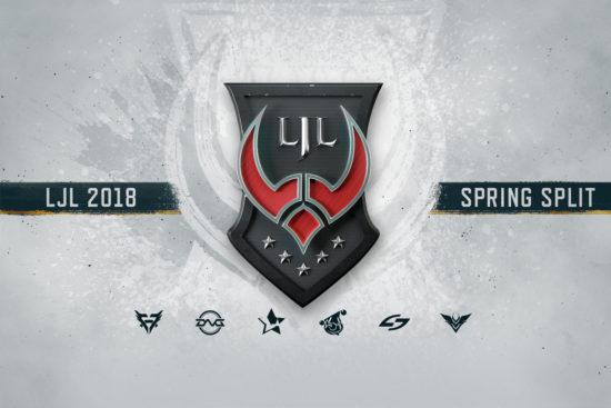 【リーグ・オブ・レジェンド】eスポーツ国内プロリーグ『LJL 2018 Spring Split』が2月9日より開幕!