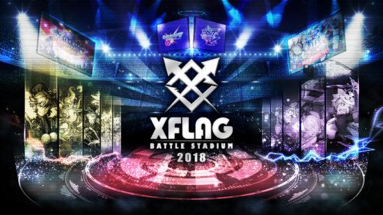 モンスト初の賞金制eスポーツ大会など盛りだくさん!『闘会議2018』XFLAG ブースの詳細発表!