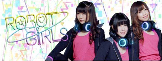 「プロゲーマーアイドル」ROBOT GIRLS追加メンバーオーディション開催!