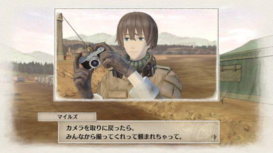 『戦場のヴァルキュリア4』がゲーム情報を公開!極寒の地での戦いは、熱い友情の物語だった
