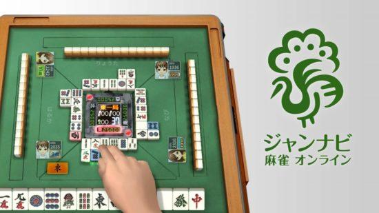 有名プロと対局が出来る!Nintendo Switch版「ジャンナビ麻雀オンライン」が2月8日リリース!