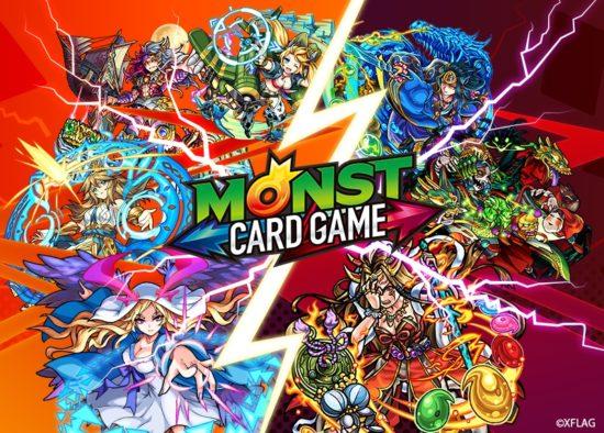 「モンスト」がトレーディングカードゲームに!3月2日(金)より発売開始!