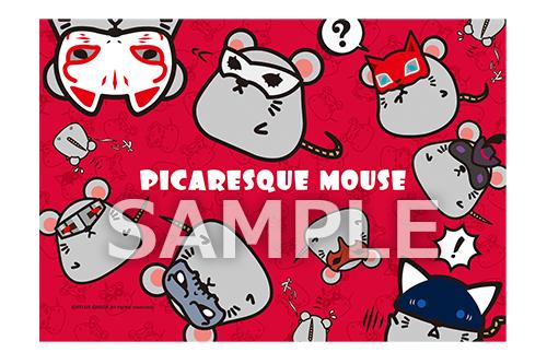 """『ペルソナ5』の""""Picaresque Mouse""""グッズシリーズ、アトラスDショップで予約受付開始!"""