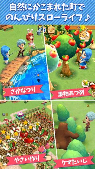 スローライフシミュレーションゲーム「ポケットタウン」が事前登録開始!