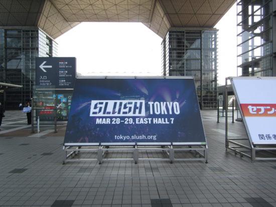 Slush Tokyo2018が開幕!会場の様子をざっくり紹介します